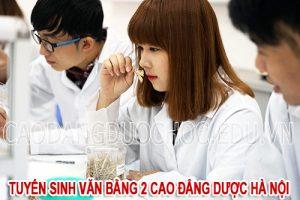 vb2-cao-dang-duoc-ha-noi1