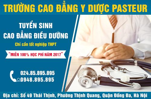 Tuyen-sinh-cao-dang-dieu-duong-mien-100%-hoc-phi-nam-2017-1