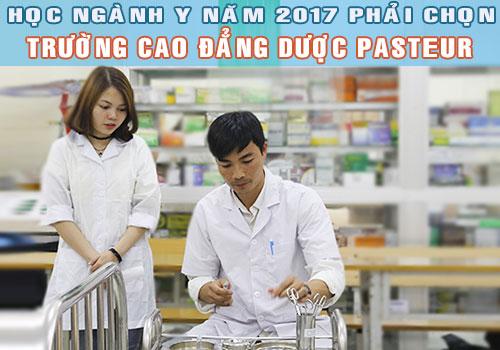 Địa chỉ đào tạo ngành Dược uy tín hiện nay