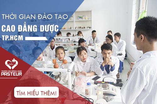 Thời gian đào tạo Cao đẳng Dược TPHCM năm 2018 chỉ trong 3 năm.