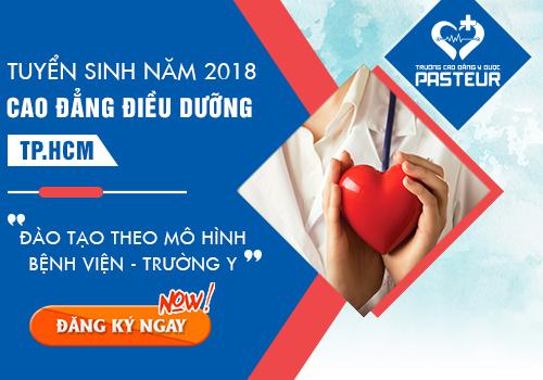Thời gian tuyển sinh Cao đẳng Điều dưỡng TPHCM năm 2018