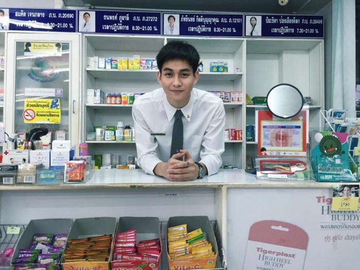 Dược sĩ cần chủ động trong quá trình học tập của mình