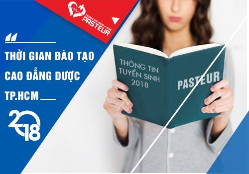 Địa chỉ đào tạo Cao đẳng Dược TPHCM năm 2018 uy tín.