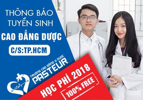 Thông báo điểm chuẩn Cao đẳng Dược TPHCM năm 2018 chính xác nhất
