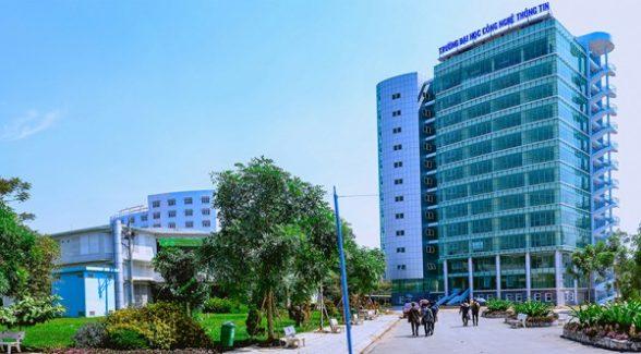Đại học công nghệ thông tin - ĐH QGHCM