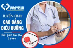 Phương thức xét tuyển Cao đẳng Điều dưỡng TP Hồ Chí Minh năm 2018