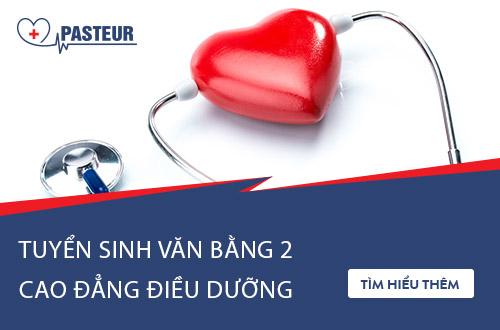 Học phí Văn bằng 2 Cao đẳng Điều dưỡng TP Hồ Chí Minh năm 2018