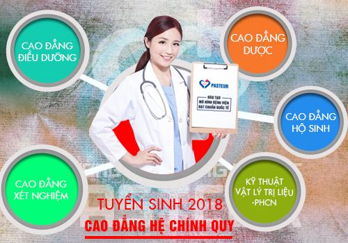 Trường Cao đẳng Y dược Pasteur tuyển sinh qua học bạ THPT quốc gia năm 2018