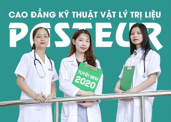 Địa chỉ đào tạo Cao đẳng Kỹ thuật Vật lý trị liệu 2020 uy tín